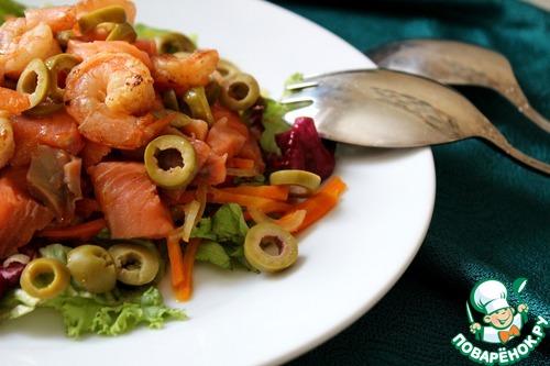 Салат с семгой, креветками и овощами