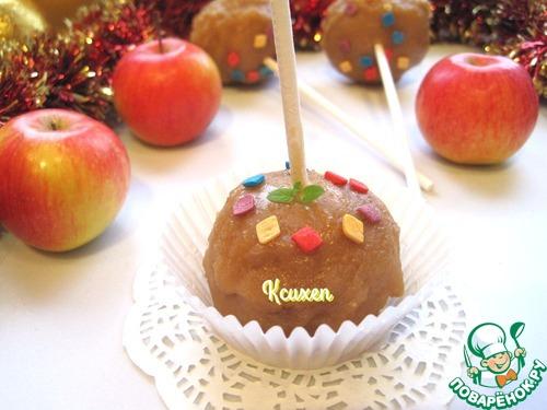 """Десерт """"Яблоко с сюрпризом"""""""