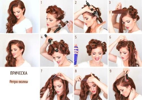 Как сделать прическу волны на длинные волосы