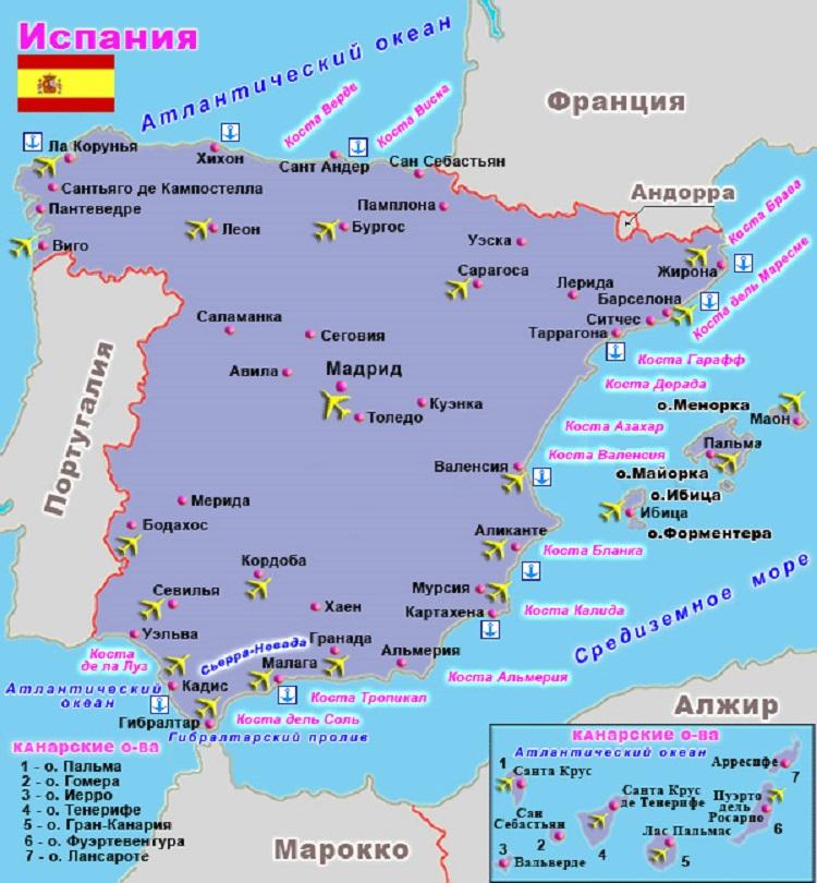 Испания Википедия
