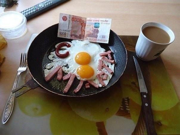 Шедевры на завтрак
