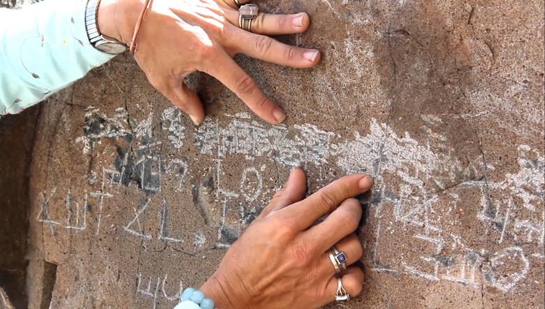 Картинки по запросу финикийские надписи в америке