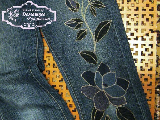 Декоративные заплатки на джинсы своими руками 81