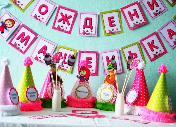 Украшаем детский день рождения своими руками