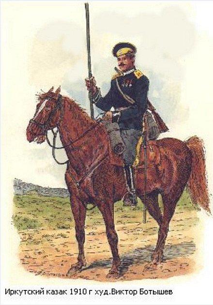 Погоны казаков царской армии фото