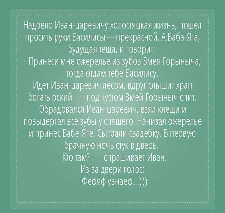 вконтакте диетолог ковальков