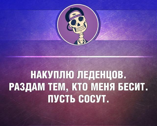 """""""Мене це просто бісить"""", - Луценко звинуватив у недбалості чиновників, які не змогли освоїти конфісковані гроші Януковича - Цензор.НЕТ 6951"""