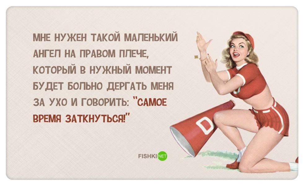 Картинкой днем, шутки про женщин в картинках смешные