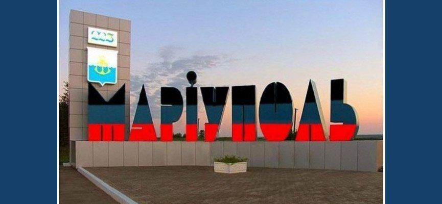 русский мариуполь в контакте восстановление