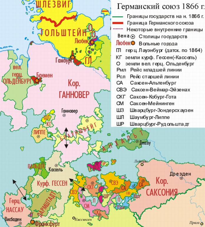 Викинги. Берсерки , хускарлы или что из себя представляли титулы скандинавов реально.